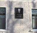 В Туле на улице Первомайской установили мемориальные доски