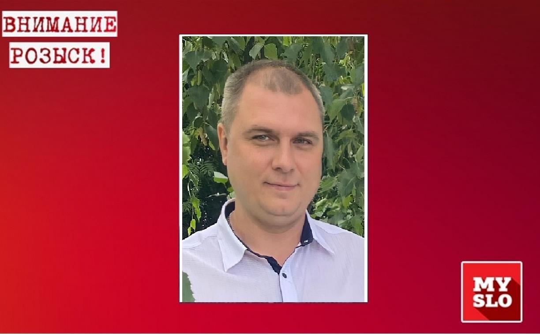 В Туле пропал 37-летний мужчина