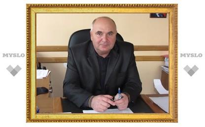 Администрация Ясногорского района Тульской области опровергла слухи об увольнении Виктора Пирютина