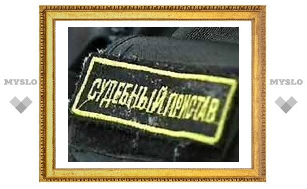 """Тульские судебные приставы открыли """"прямую линию"""""""