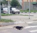 На перекрестке Пушкинской и Свободы провалился асфальт