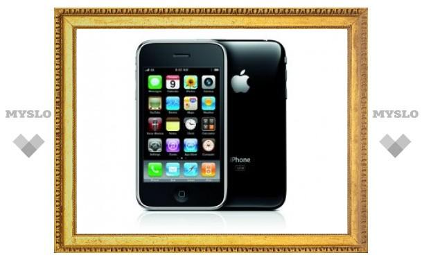 Новый iPhone поступил в продажу