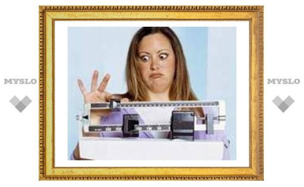 Тульские врачи борются с ожирением по-новому