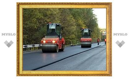 До завершения плана в Туле осталось отремонтировать две дороги