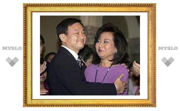 Супругу бывшего тайского премьера привлекли к суду