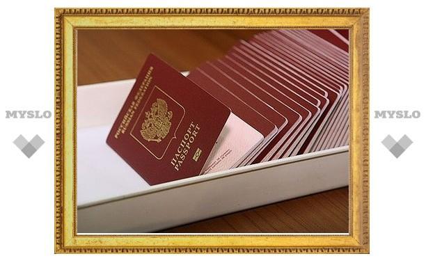 Туляки смогут оформить загранпаспорт по Интернету