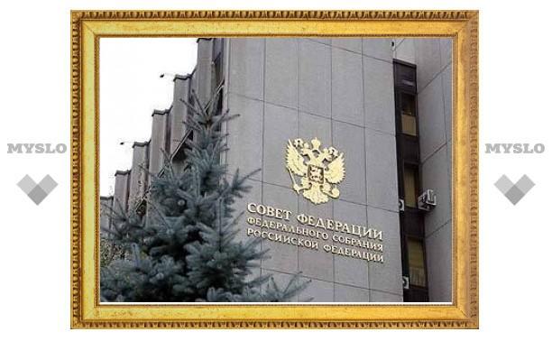 Совет Федерации одобрил передачу религиозного имущества церквям