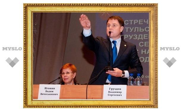 """Губернатор: """"Хуже больницы Богородицка ничего нет!"""""""
