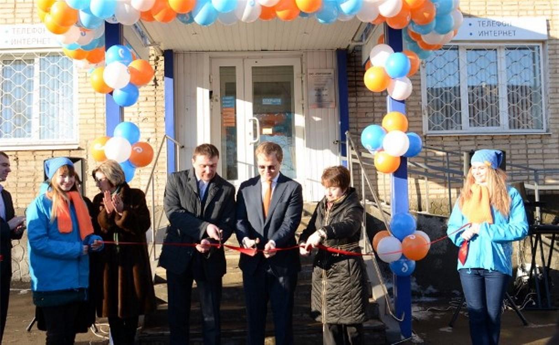 В Щёкино открылся новый центр продаж «Ростелекома»