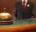 Как правильно забронировать отель?