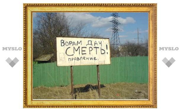 В Ленинском поймали дачного вора