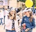 Фестиваль «Школодром-2018»: Встречаемся 2 сентября!