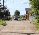 Туляки из Нижней Китаевки: «У нас жилая зона, а не автомобильная дорога!»