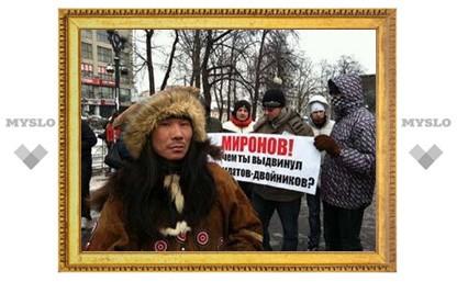 Шаманы ханты и манси прокляли Сергея Миронова