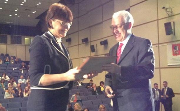 Министерство культуры и туризма Тульской области награждено дипломом