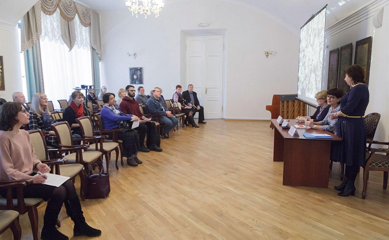 Город Чекалин в Тульской области войдет в туристические маршруты