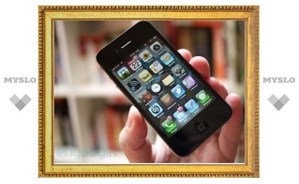 Туляки смогут купить новый iPhone