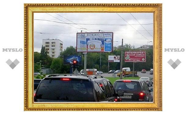 В Новомосковске нарушали закон о рекламе