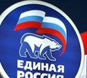 Итоги выборов в Тульской области: 80% мандатов у «Единой России»