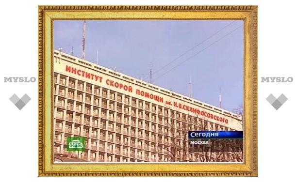 В РФ проведена вторая успешная пересадка легких
