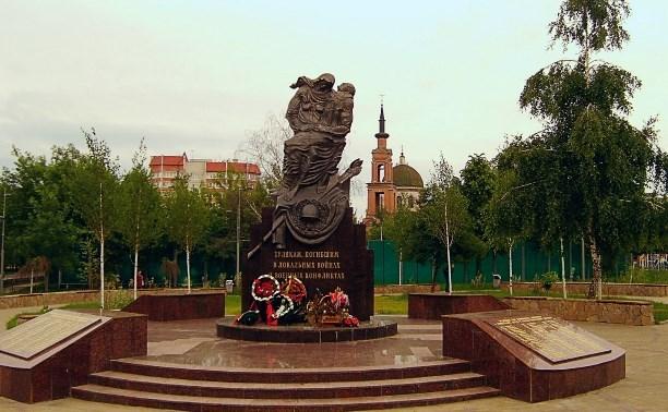 28 мая в Туле отметят День ветеранов боевых действий