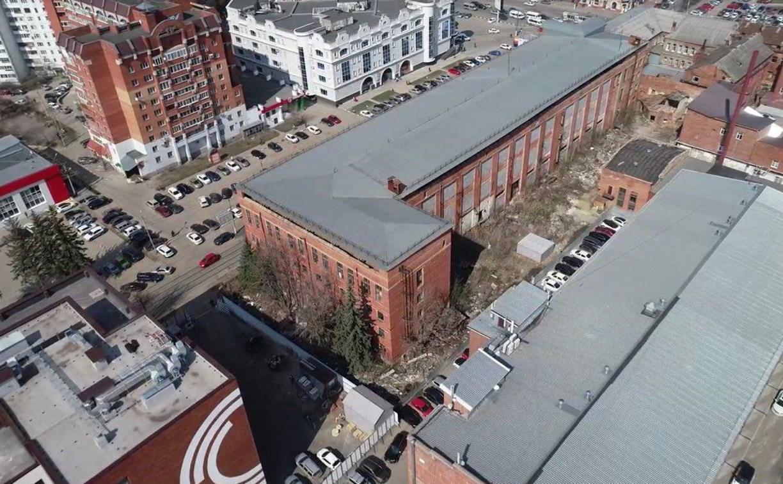 Старый цех завода «Октава» в центре Тулы продали за 80 миллионов