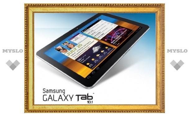 Верховный суд Австралии разрешил Samsung поставки Galaxy Tab в cтрану