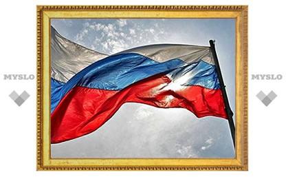 В стране отмечают День России