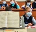 Заболеваемость гриппом и ОРВИ в Тульской области на 41% ниже эпидпорога