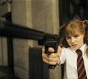 Депутаты предложили наказывать за небрежное хранение оружия