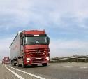 Ставку «дорожного сбора» с водителей грузовиков могут пересмотреть в феврале