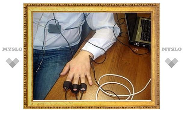 Вячеславу Дудке предлагают провериться на детекторе лжи