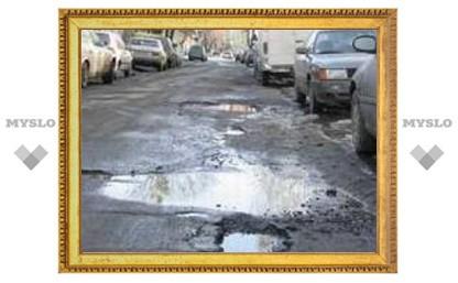Где в Туле отремонтируют дороги