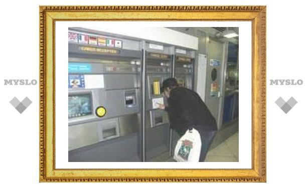 В Москве появятся автоматы по продаже билетов на поезда дальнего следования