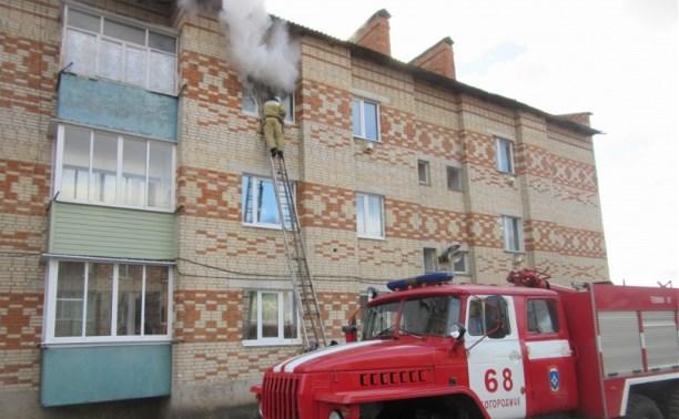 В результате пожара трое малышей попали в больницу с отравлением угарным газом