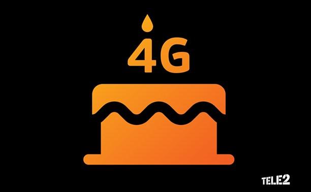 Tele2 запускает 4G-марафон