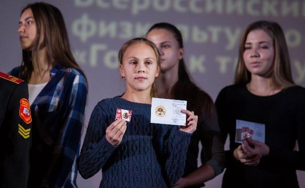 Тульским школьникам вручили золотые значки ГТО