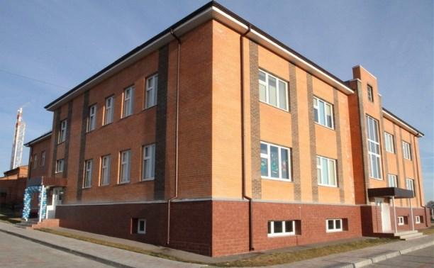 В селе Дедилово Киреевского района открылся новый детский сад