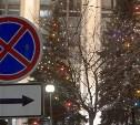 31 декабря в центре Тулы запретят парковку и движение транспорта