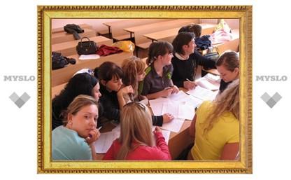 Лучшие студенты Тулы получат именные стипендии