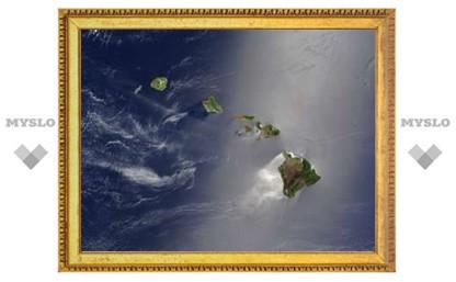 Гавайские острова лишили источника силы