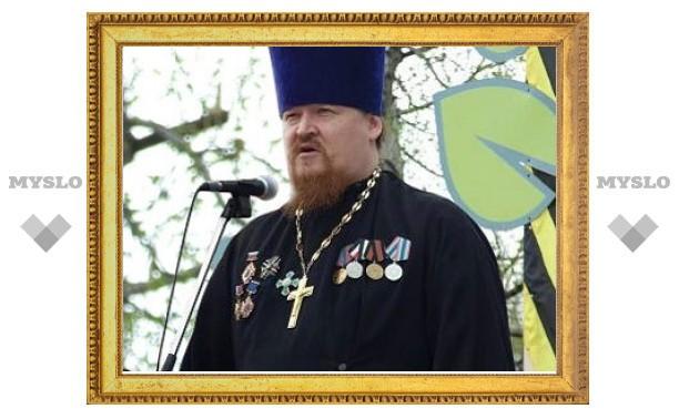 Трое удмуртских священников разорвали отношения с РПЦ