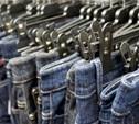 В Туле задержали серийных похитителей джинсов