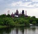 """К Косогорскому металлургическому заводу у тульского правительства будет """"особое"""" отношение"""