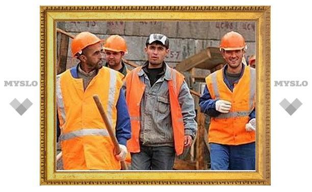За 2012 год в Тулу на заработки приехали почти 100 тысяч гастарбайтеров