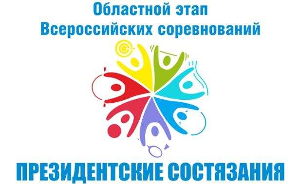 В Туле пройдут «Президентские состязания»