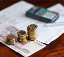 В Тульской области введут долгосрочные тарифы на коммуналку