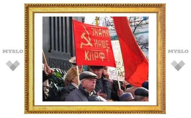 КПРФ проведет в Москве и Махачкале митинг против результатов выборов в Госдуму