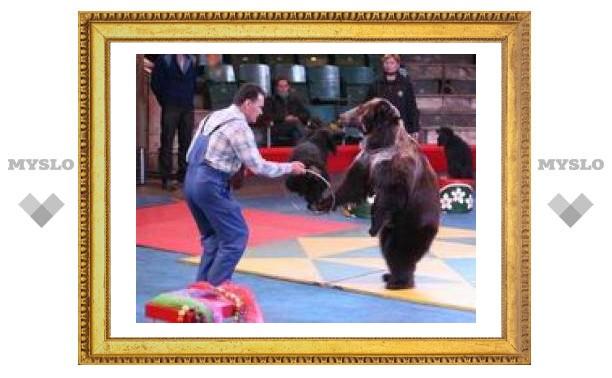 Тульскому цирку 45 лет!