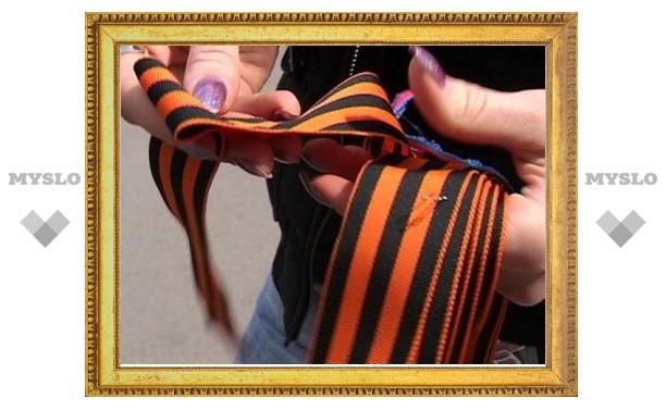 9 тысяч Георгиевских ленточек раздадут тулякам